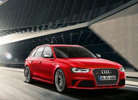 Audi RS4 4.2L FSI quattro S tronic  Price in Bahrain