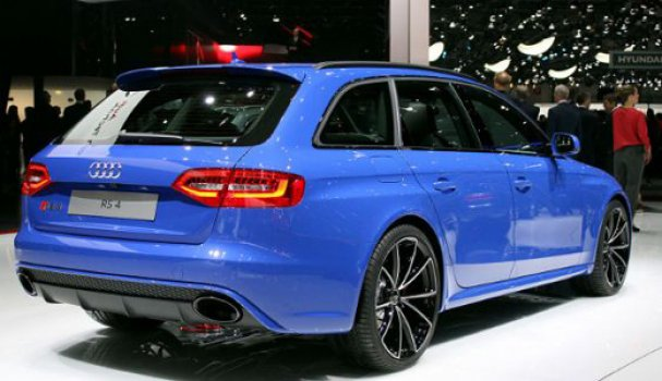 Audi RS4 TFSI ultra  Price in South Korea