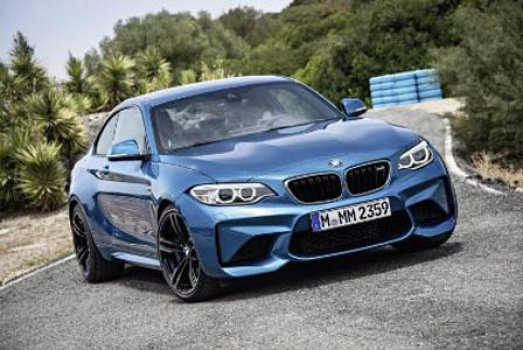 BMW M2 Coupe Price in Ecuador