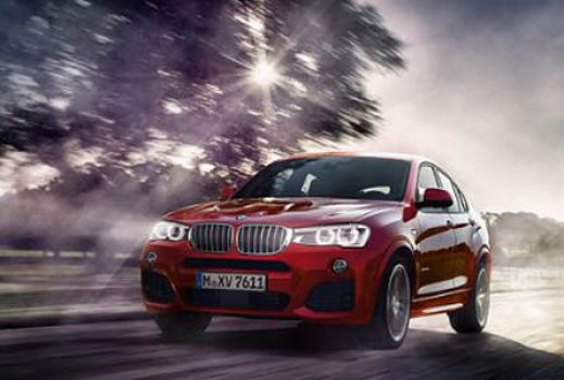 BMW X4 xDrive 28i  Price in Dubai UAE
