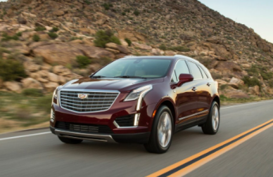 Cadillac XT5 Platinum AWD 2019 Price in Afghanistan