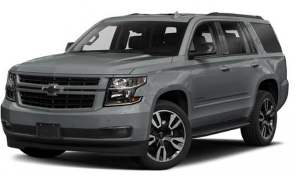 Chevrolet Tahoe 2WD LS 2019 Price in Japan