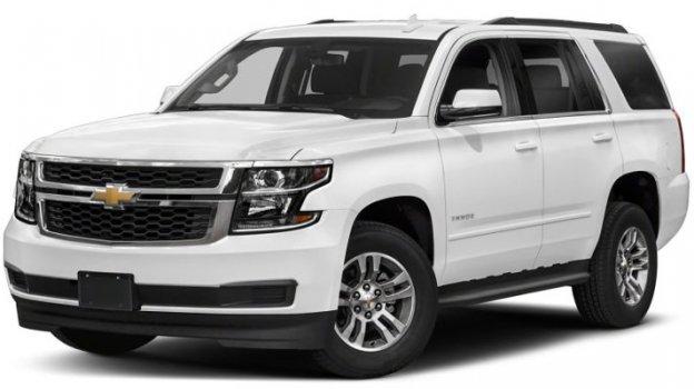 Chevrolet Tahoe 4WD LS 2019 Price in Bahrain