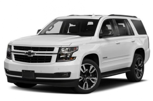 Chevrolet Tahoe Premier 4x4 2018 Price in Qatar