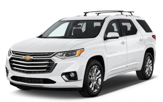 Chevrolet Traverse L 2020 Price In China Features And Specs