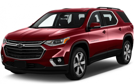Chevrolet Traverse LS AWD 2019 Price in Japan