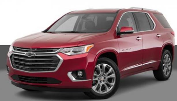 Chevrolet Traverse LS FWD 2019 Price in Japan