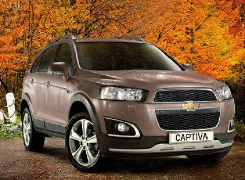 Chevrolet Captiva LS 2.4 FWD Price in Russia