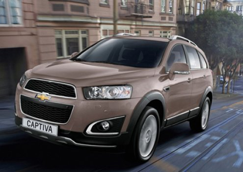 Chevrolet Captiva LT AWD w/ Assist Steps Price in Russia