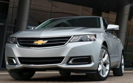 Chevrolet Impala LS 3.6 Price in Pakistan
