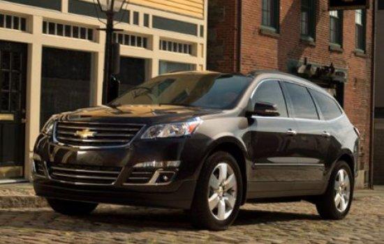 Chevrolet Traverse LS FWD Price in Qatar