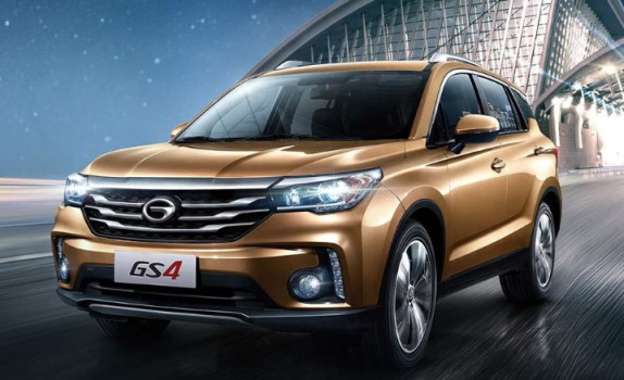 GAC GS4 1.5L 235T GB 2019 Price in Australia