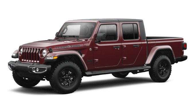 Jeep Gladiator Texas Trail 2021 Price in Pakistan