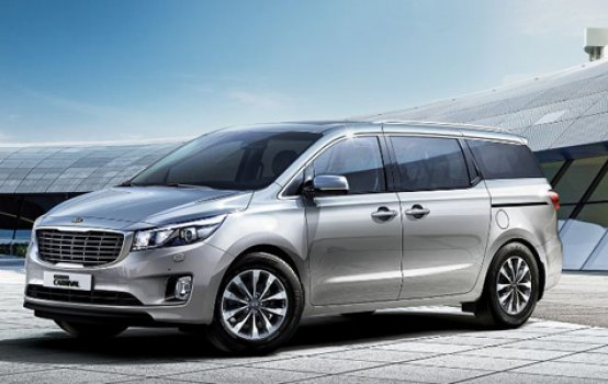 Kia Carnival TOP  Price in Norway