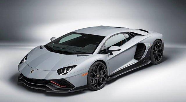 Lamborghini Aventador LP780-4 Ultimae 2022 Price in United Kingdom