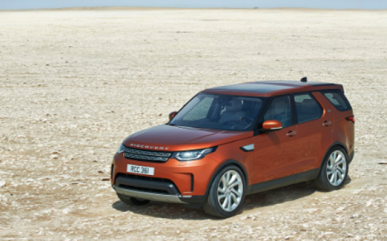 Land Rover Discovery HSE 2018 Price in Dubai UAE