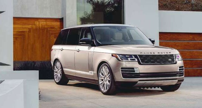 Land Rover Range Rover 2021 Price in Dubai UAE
