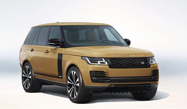 Land Rover Range Rover Base 2021 Price in Pakistan