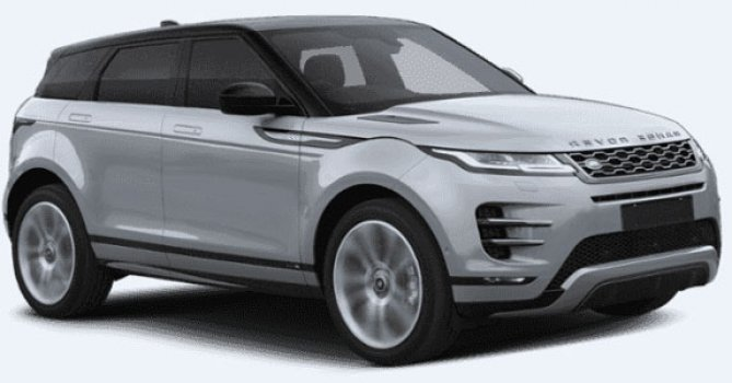 Land Rover Range Rover Evoque P300 R-Dynamic HSE 2020 Price in Pakistan