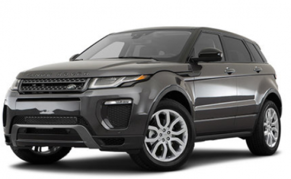 Land Rover Range Rover Evoque HSE Dynamic 2019 Price in Afghanistan