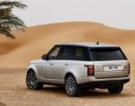 Land Rover Range Rover Vogue LR-V8 5.0L (SC) Price in Pakistan