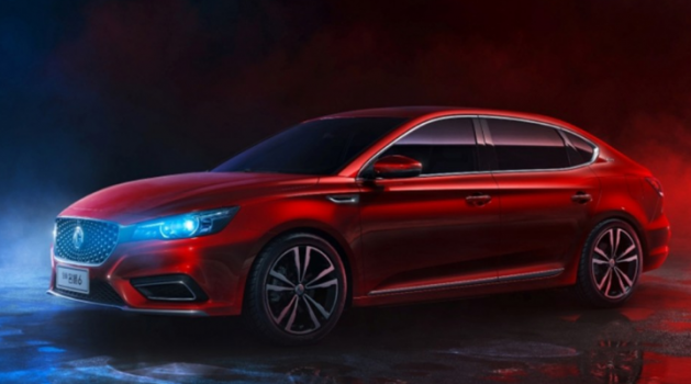 MG 6 1.5 T 7TST Trophy 2019 Price in Afghanistan