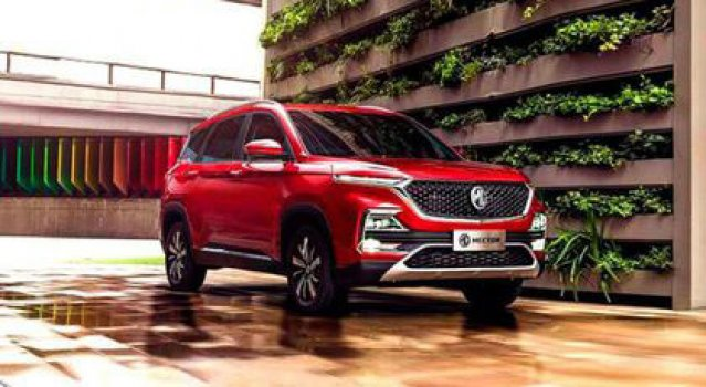 MG Hector Smart Petrol 2019 Price in Nigeria