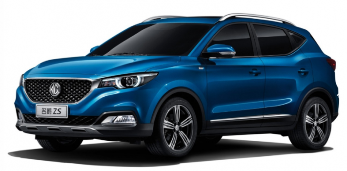 MG ZS 1.5 AT Alpha 2019 Price in United Kingdom