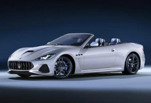 Maserati GranTurismo Convertible Sport 2018 Price in Dubai UAE