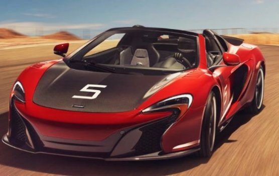 McLaren 650S CAN-AM Price in Australia