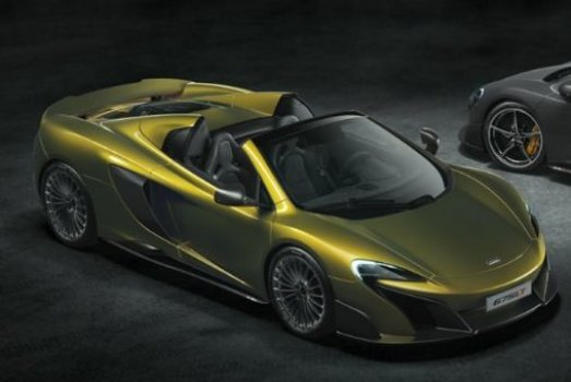 McLaren 675LT Spider  Price in Kuwait