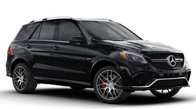 Mercedes Benz AMG GLE 63 S 4MATIC 2019 Price in Vietnam