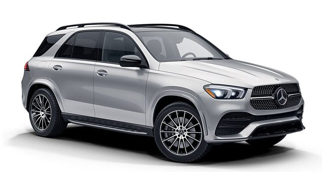 Mercedes Benz GLE 450 4MATIC 2022 Price in Hong Kong