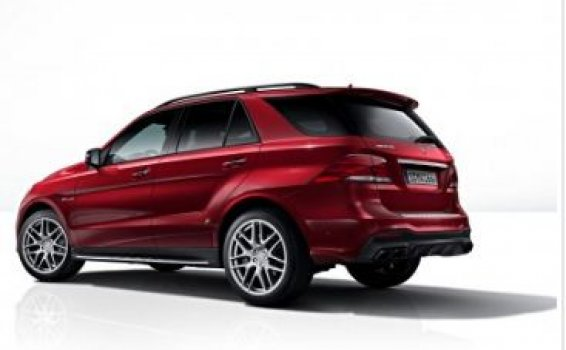 Mercedes Benz GLE AMG 63S  Price in Canada