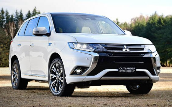 Mitsubishi Outlander GLX Top 2017 Price in Canada