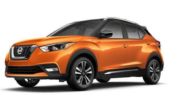Nissan Kicks S 2020 Price in Indonesia