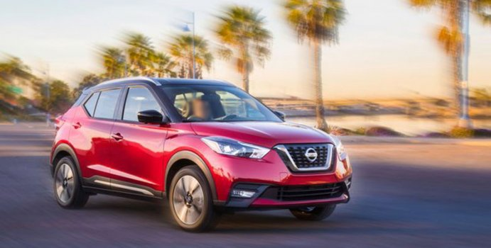 Nissan Kicks S 2019 Price in South Korea