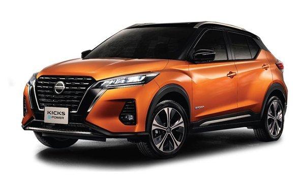 Nissan Kicks SV 2022 Price in United Kingdom