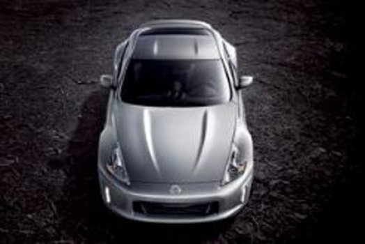 Nissan 370Z Coupe M Price in Indonesia