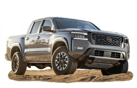 Nissan Frontier PRO-4X 2022 Price in France