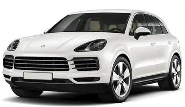 Porsche Cayenne AWD 2020 Price in United Kingdom