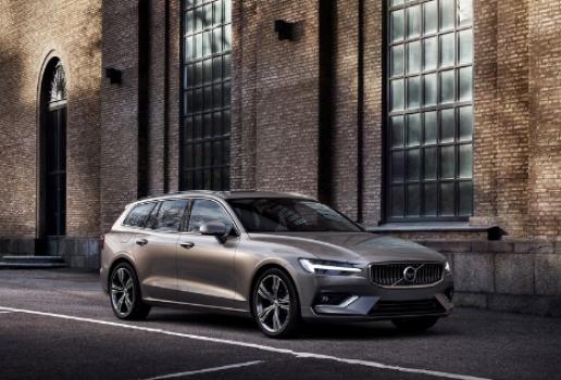 Volvo V60 Momentum T6 AWD 2019 Price in South Korea