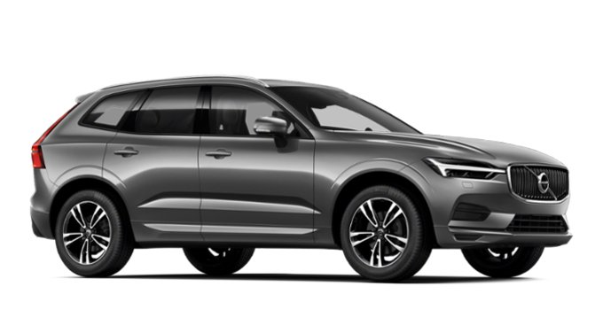Volvo XC60 T5 Inscription AWD 2021 Price in China