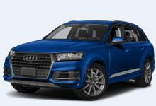 Audi Q7 2.0 TFSI Quattro Komfort 2019