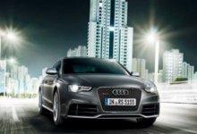 Audi RS5 Coupé 4.2L FSI quattro S-tronic