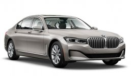 BMW 7 Series 745e xDrive Plug-In Hybrid 2021