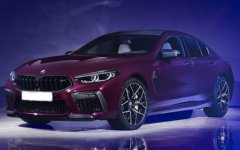 BMW M8 Gran Coupe Competition 2020