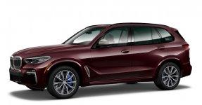 BMW X5 sDrive40i 2022