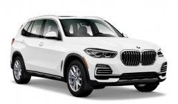 BMW X5 xDrive40i 2021