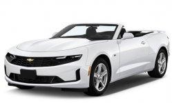 Chevrolet Camaro 2dr Cpe 1LS 2020